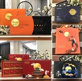 【2個裝】新款中秋月餅包裝盒禮品盒高檔月餅盒酒店月餅包裝禮盒可定制【英賽德3C數碼館】