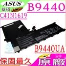 ASUS C41N1619 電池(原廠)...