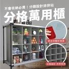 【16格大容量】家庭收納架 鞋架 居家收納盒 鞋子收納 玩具展示架【AAA6682】預購