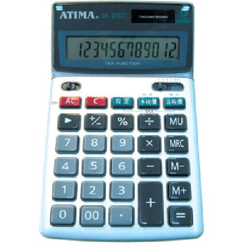 【ATIMA】 JA120T計算機12位