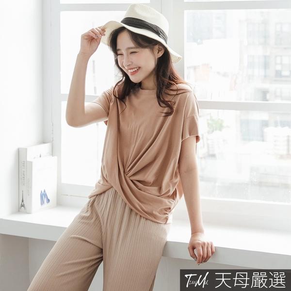 【天母嚴選】素面柔棉扭結造型短袖T恤(共二色)