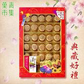 日本北海道干貝禮盒 25顆 附手提袋【菓青市集】