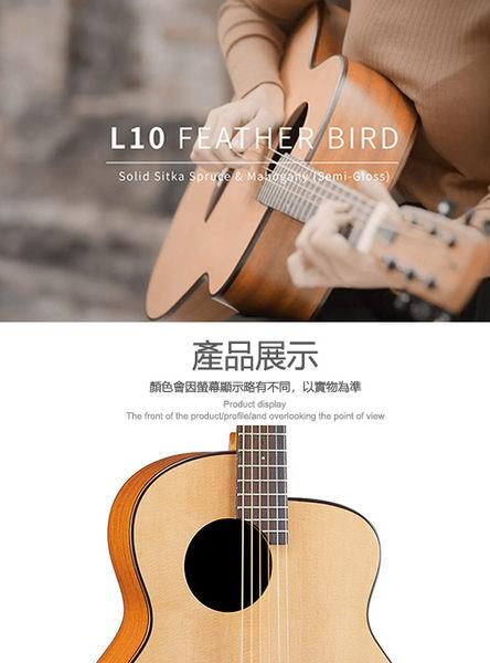 【敦煌樂器】aNueNue L10E 羽毛鳥雲杉面單民謠木吉他