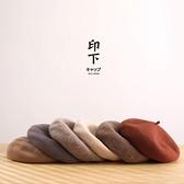 貝雷帽日系韓版百搭羊毛女復古畫家帽子【少女顏究院】