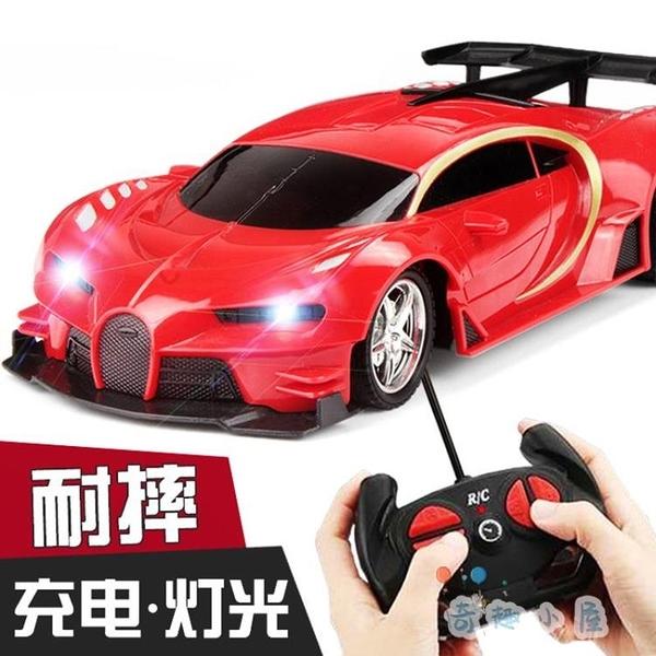 遙控汽車充電無線賽車漂移小汽車電動兒童玩具車男孩【奇趣小屋】
