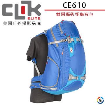 ★百諾展示中心★CLIK ELITE CE610 美國戶外攝影品牌 雙肩包Contrejour 40
