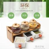 調味罐套裝玻璃調味調料瓶陶瓷創意廚房用品用具調料盒鹽罐調味盒 igo一週年慶 全館免運特惠