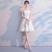 宴會禮服 宴會晚禮服女新款名媛聚會吊帶短款仙氣質伴娘服洋裝小禮服裙