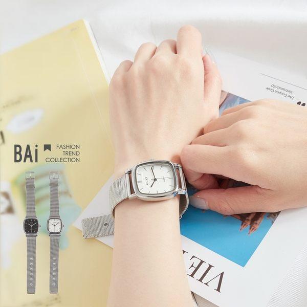 手錶 簡約方形刻度金屬腕錶-BAi白媽媽【196253】