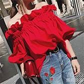 一字肩襯衫 夏季新款韓版女裝春五分袖雪紡衫松緊一字肩襯衫女露肩紅上衣 快速出貨