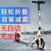 折疊電動滑板車 鋰電池成人代駕兩輪代步車迷你電動車電瓶車 BT9609【大尺碼女王】
