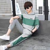 青少年夏裝套裝韓版12-15歲大童男孩14初中學生13連帽衛衣兩件套 依凡卡時尚