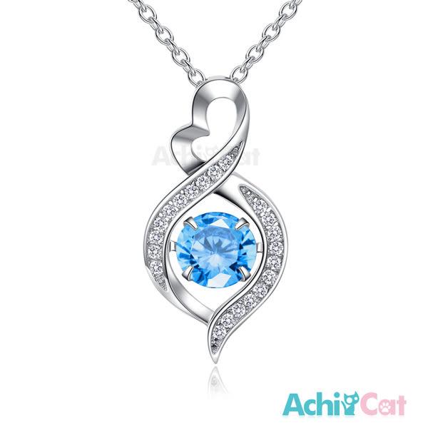 925純銀項鍊AchiCat 藍托帕石 天然寶石 絲絲心動 跳舞石 情人節禮物