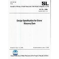 簡體書-十日到貨 R3YY【Design Specification for Stone Masonry Dam】 978751...