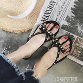 拖鞋 夏季時尚鉚釘蝴蝶結平底人字拖女外穿涼拖鞋果凍鞋 古梵希