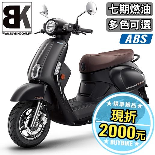 2020【抽AirPods】New Many 125 七期ABS 送六萬險 現折2000 可申4000汰舊換新(SE24CH)光陽機車