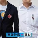 *優惠組合*【皮爾卡登-旗艦店】70系列休閒西裝外套 + 白色襯衫 套組 - pierre cardin 70週年限量