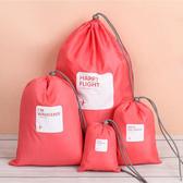 束口袋-韓國防水旅行必備輕巧收納4件組束口袋 一組4入【AN SHOP】
