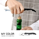 開罐器 附不鏽鋼小刀 開酒器 螺旋 軟木塞 摺疊刀 萬用 工具 易開罐 紅酒 開瓶器【G025】MY COLOR