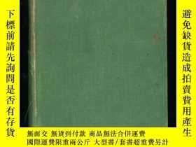 二手書博民逛書店罕見民國外文書..DIALECTICS...精裝....1936