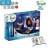 【海夫健康生活館】Gigo智高 電與磁的奇妙世界(7065-CN)