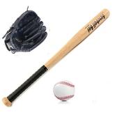 我們的少年時代tfboy 青少年兒童棒球套裝棒球棒棒球手套棒球棍WD