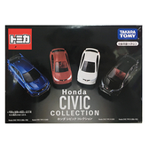 Tomica多美小汽車 Honda Civic車組 亞洲限定版