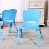 坐椅安全可疊放兒童靠背椅小孩防滑磨砂彩色小童笑臉小凳子吃飯寫     igo  琉璃美衣