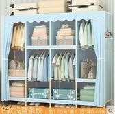 聖誕禮物衣櫃簡易布衣櫥實木板式簡約現代經濟型組裝宿舍省空間臥室木 愛麗絲LX