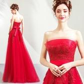 歐尚-傾城瑰魅 酒紅色新娘結婚敬酒服抹胸婚紗禮服批發 7611
