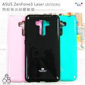 PC值高! ASUS ZenFone 3 Laser ZC551KL Z01BD 手機殼 保護套 馬卡龍 閃粉軟殼 日韓風 耐摔 繽紛 手機套