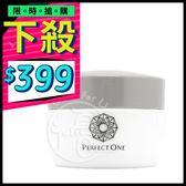 【PERFECT ONE】帕妃雯  MINI美白水凝霜20g/罐【i -優】