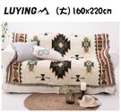 丹大戶外【LUYING】蘇克雷 編織地毯(大)160x220cm│M0013│北歐幾何│露營地墊│歐風地毯