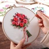 DIY古風刺繡diy材料包孕期手工初學布藝套件簡單植物繡絲帶繡蘇繡禮物-凡屋