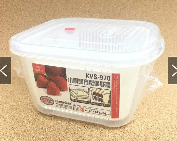 《一文百貨》KEYWAY小廚師方型保鮮盒970ML/KVS-970/台灣製造