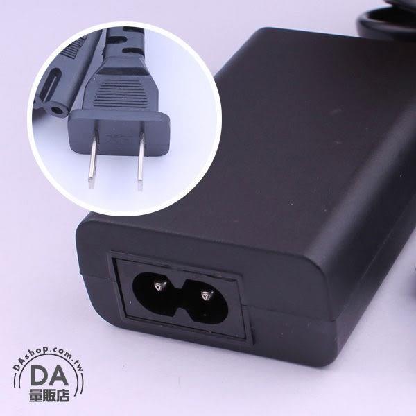 《DA量販店》Sony PS VITA 專用 AC-DC 充電器 變壓器 電源線 旅充(77-194)