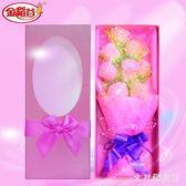 創意玫瑰花棉花糖花束禮盒糖果零食禮品生日表白情人節禮物送女友 ZJ955 【大尺碼女王】