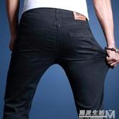 夏季純黑色男士牛仔褲高彈力修身休閒百搭薄款長褲子寬鬆大碼裝潮 遇見生活