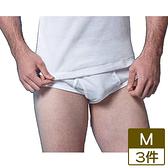 【3件超值組】遠東FET 純棉三角褲(M)【愛買】