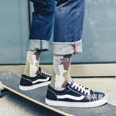 優惠兩天-中筒襪港風潮牌襪子棉質情侶襪男女中筒襪春迷彩潮襪滑板死飛個性高筒襪2雙