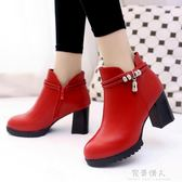 短靴  秋冬季粗跟韓版百搭加絨短靴子新款短筒高跟皮靴時尚保暖女鞋 完美情人