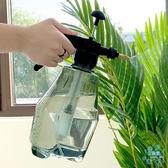 灑水壺  澆花噴壺噴霧瓶園藝家用灑水壺氣壓式噴霧器壓力澆水壺高壓噴水壺  艾森堡