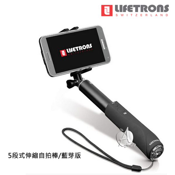 【A Shop】 LIFETRONS 無線藍芽 5段式伸縮自拍棒-適用 iPhone GoPro --FG-6029N-BK-共兩色