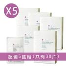 水肌ING 喚采保濕面膜(1盒6入)X5_美鳳有約推薦