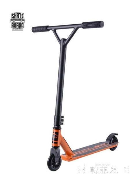 電動滑板車 專業Pro scooter極限滑板車兩輪代步刷街競技兒童成人手扶滑板車 mks韓菲兒