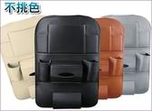 259A031  【好康汽機車商品專櫃】 椅背袋 不挑色隨機出貨單入  座椅掛勾置物袋 車用收納袋