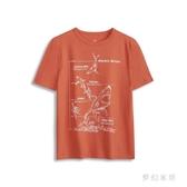 男童舒適圓領短袖T恤春夏539391 2020新款童趣印花純棉打底衫 FX5292 【夢幻家居】