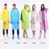 戶外徒步登山旅行雨衣成人加厚男女防水騎行透明韓國時尚非一次性 【快速出貨八折免運】