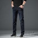 冬季加絨加厚牛仔褲男士直筒韓版潮流黑色寬鬆休閒褲子男長褲秋季 衣櫥秘密