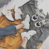 運動鞋女韓版原宿百搭春裝女鞋鞋子休閒鞋「千千女鞋」